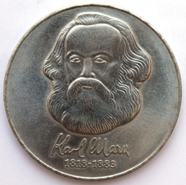 Me 216_20-Mark-Stück_Gedenkmünze zum Karl-Marx-Jahr