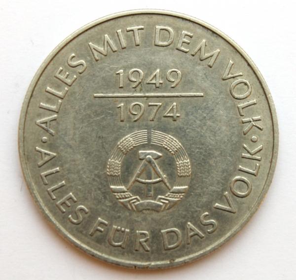 Me 346_10-Mark-Stück 25 Jahre DDR - Alles mit dem Volk