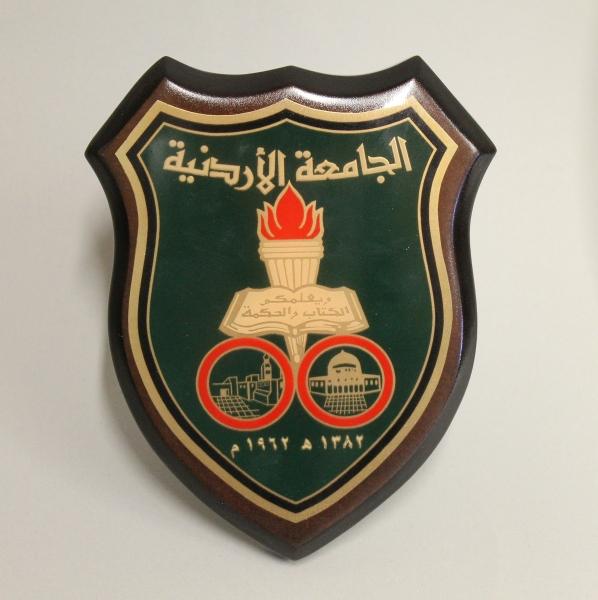 Aufstellbares Wappen der Universität Jordanien