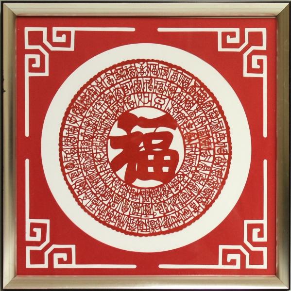 Chinesischer Papierschnitt