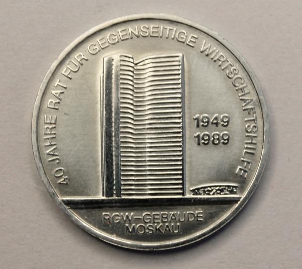 10-Mark-Stück anlässlich 40 Jahre RGW